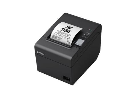 TM-T20III - Bon-Thermodrucker mit Abschneider, Druckgeschwindigkeit 250mm/Sek., USB + RS232, schwarz